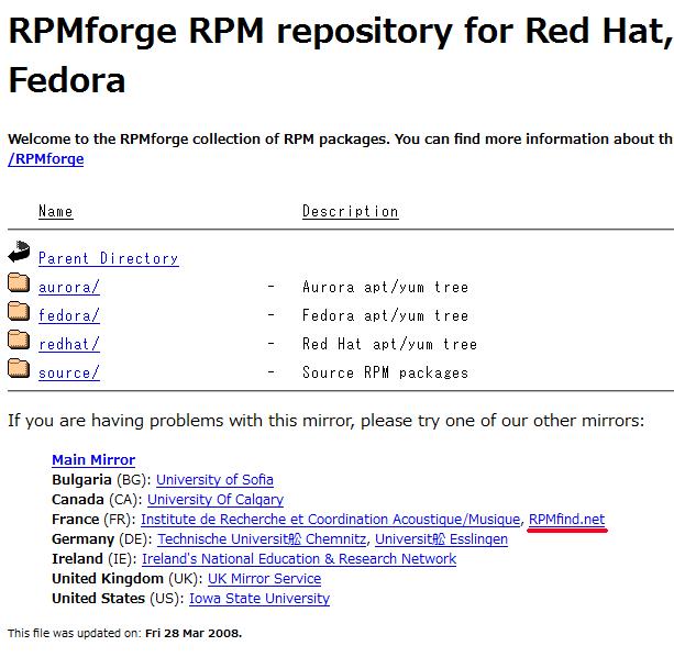 RPMforgeリポジトリサイト